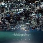 Hello Sleepwalkers/シンセカイ(CD/邦楽ポップス)初回出荷限定盤(初回限定盤)