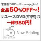 殺しの挽歌 完結編(DVD/邦画任侠 ヤクザ)