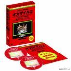 めちゃイケ 赤DVD 第2巻 オカザイル2【DVD・お笑い/バラエティ】