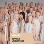 identity 初回限定盤DVD付