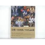 記憶〜渋谷すばる 1562(DVD/音楽)