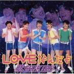 (アウトレット品)紫SHIKIBU/LOVEなんだよ 初回出荷限定盤(CD/邦楽ポップス)