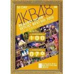 AKB48/リクエストアワーセットリストベスト100 2012 DVD 第1日目(DVD/邦楽)