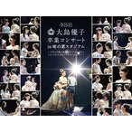 B 大島優子卒業コンサート スペシャルBOX(Blu-ray・音楽)