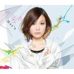May'n/今日に恋色(CD/邦楽ポップス)初回出荷限定盤(DVD付限定盤)