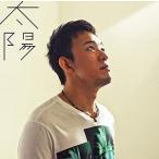 ファンキー加藤/太陽 初回出荷限定盤 (CD/邦楽ポップス)
