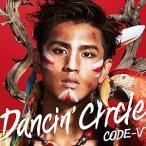 CODE-V/DANCIN' CIRCLE(CD/韓国・中国系歌手)初回出荷限定盤(初回生産限定盤B