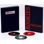 (アウトレット品)ROOKIES -卒業- LAST DVD ALBUM (初回生産限定商品) (DVD・邦画ドラマ/青春)