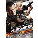 沈黙の監獄('12米)(DVD/洋画アクション)