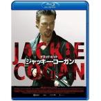 ジャッキー・コーガン スペシャル・プライス('12米)(Blu-ray/洋画アクション|サスペンス|犯罪)