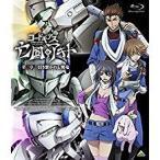 B 2 (通常版)コードギアス 亡国のアキト 「引き(Blu-ray・オリジナルアニメ)