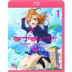 ラブライブ   2nd Season 1  Blu-ray