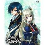 B限 5 コードギアス 亡国のアキト 最終章(Blu-ray・オリジナルアニメ)