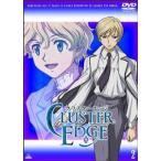 クラスターエッジ 2(DVD/アニメ)