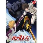 5 機動戦士ガンダムUC(DVD・オリジナルアニメ)