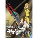 宇宙戦艦ヤマト 2199 2(DVD・オリジナルアニメ)