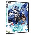 ガンダムビルドダイバーズ 1  DVD