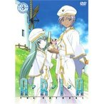 ARIA The NATURAL Navigation.3  DVD