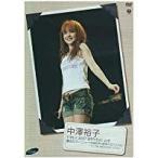 (アウトレット品)中澤裕子/TYPE-Y 2007BIRTHDAY LIVE