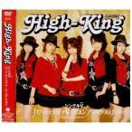 (訳あり・アウトレット品)High-King/シングルV「C\