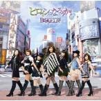 Berryz工房/シングルV「ヒロインになろうか 」(DVD/