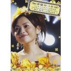 安倍なつみ/コンサートツアー2006春〜おとめちっくBank〜(DVD/邦楽)
