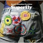 Yahoo! Yahoo!ショッピング(ヤフー ショッピング)Superfly/Beep  /Sunshine Sunshine(CD/邦楽ポップス)