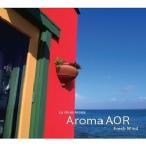 Aroma AOR Fresh Wind(CD・洋楽オムニバス)