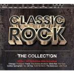(訳あり・アウトレット品)Classic Rock―The Collection(CD/洋楽オムニバス)