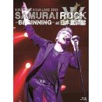 (訳あり・アウトレット品)吉川晃司/KIKKAWA KOJI LIVE 2013 SAMURAI ROCK-BEGINNING-at 日本武道館〈初回限定盤  初回出荷限定(Blu-ray/邦楽)