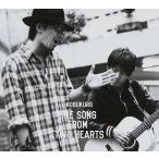 コブクロ/One Song From Two Hearts 初回出荷限定盤(初回限定盤) (CD/邦