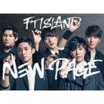 (アウトレット品)FTISLAND/NEW PAGE(CD/韓国・中国系歌手)初回出荷限定盤(初回限