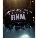 """B LIVE TOUR 2014 """"陽だまりの道""""(Blu-ray・音楽)"""