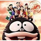 チームしゃちほこ/天才バカボン-全国盤(CD/邦楽ポップス)