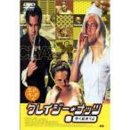 (アウトレット品)クレイジー・ナッツ〜早く起きてよ('98米)〈2004年5月31日までの期間限定出荷  期間限定出荷(DVD/洋画)