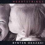 (アウトレット品)岡崎倫典/HEARTSTRINGS(CD/イージーリスニング)