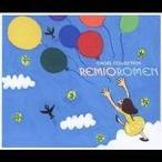 ギフトオルゴール〜レミオロメン〜太陽の下〜(CD/イージーリスニング/オムニバス(オルゴール類))