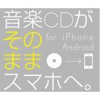 �ɣ� �ģ��ԣ� ���ڣãļ����ߥɥ饤�� �ãĥ쥳 ���ޡ��ȥե����֥�å��б� iOS��Android��Wi-Fi CDRI-W24AIC