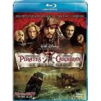 パイレーツ オブ カリビアン ワールド エンド 期間限定   Blu-ray