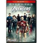 (アウトレット品)アベンジャーズ DVD+ブルーレイセット('12米)〈2枚組〉(DVD/洋画アクション|SF)