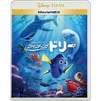 ファインディング・ドリー MovieNEX  ブルーレイ+DVD+デジタルコピー(クラウド対応)+MovieNEXワールド (Blu-ray・キッズ/ファミリー)(新品)