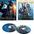 パイレーツ・オブ・カリビアン/最後の海賊 MovieNEX [ブルーレイ+DVD+デジタルコピー(クラウド対応)+MovieNEXワールド]【Blu-ray・洋画アクション】【新品】