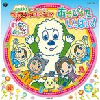 �֤��ʤ����ʤ��Ф���!�ס����Ĥޤ�!�������������� �����Ӥ������äѤ�!(CD/��Ƹ����(Ƹ��) �ط���)