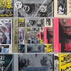 クリープハイプ/クリープハイプ名作選(CD/邦楽ポップス)