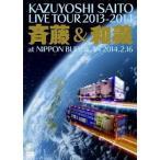 斉藤和義/KAZUYOSHI SAITO LIVE TOUR 2013-2014  初回限定盤 (DVD・ミュージック/J-POP)