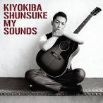 清木場俊介/MY SOUNDS 初回出荷限定盤 (CD/邦楽ポップス)