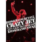 "清木場俊介/男祭2015""CRAZY JET""2015.5.5 at TSUTAYA O-EAST〈2枚組〉(DVD/邦楽)"