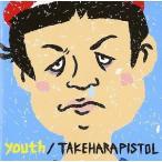 竹原ピストル/youth【CD・J-POP】【新品】