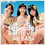 AKB48/ラブラドール・レトリバー(Type 4)(CD/邦楽ポ