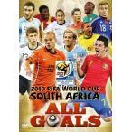 2010 FIFA ワールドカップ 南アフリカ オフィシャルDVD オール・ゴールズ(DVD/スポーツ等)